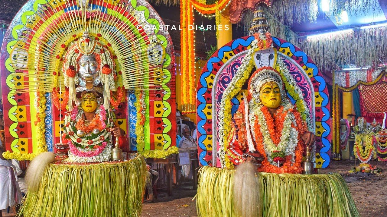 Jogidottu Jumadi Banta Nema,Kavattar | ಜೋಗಿದೊಟ್ಟು ಜುಮಾದಿ ಬಂಟ ನೇಮ, ಕವತ್ತಾರ್.