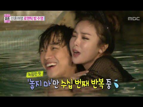 We Got Married, Namgung Min, Jin-young (6) #05, 남궁민-홍진영 (6) 20140517