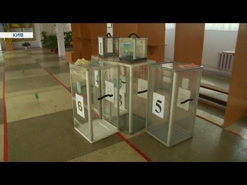 🔴 Місцеві вибори-2020