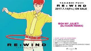 2017年夏。藤井隆、衝撃のリミックスアルバムがリリースされる! 過去の...