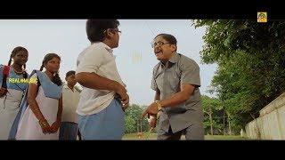 டேய் என்ன டா உள்ள ஜட்டி எதுவும் போடாம அப்படியே ஸ்கூல்க்கு வந்துருக்க | thambi ramaiah comedy |