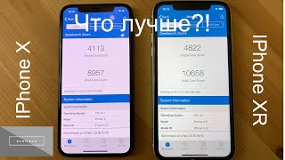 IPhone XR vs IPhone X Что лучше?