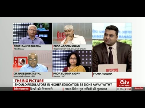 The Big Picture - Should regulators in higher education be done away with?