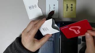 카드 2장일 경우 중복차단  사용방법