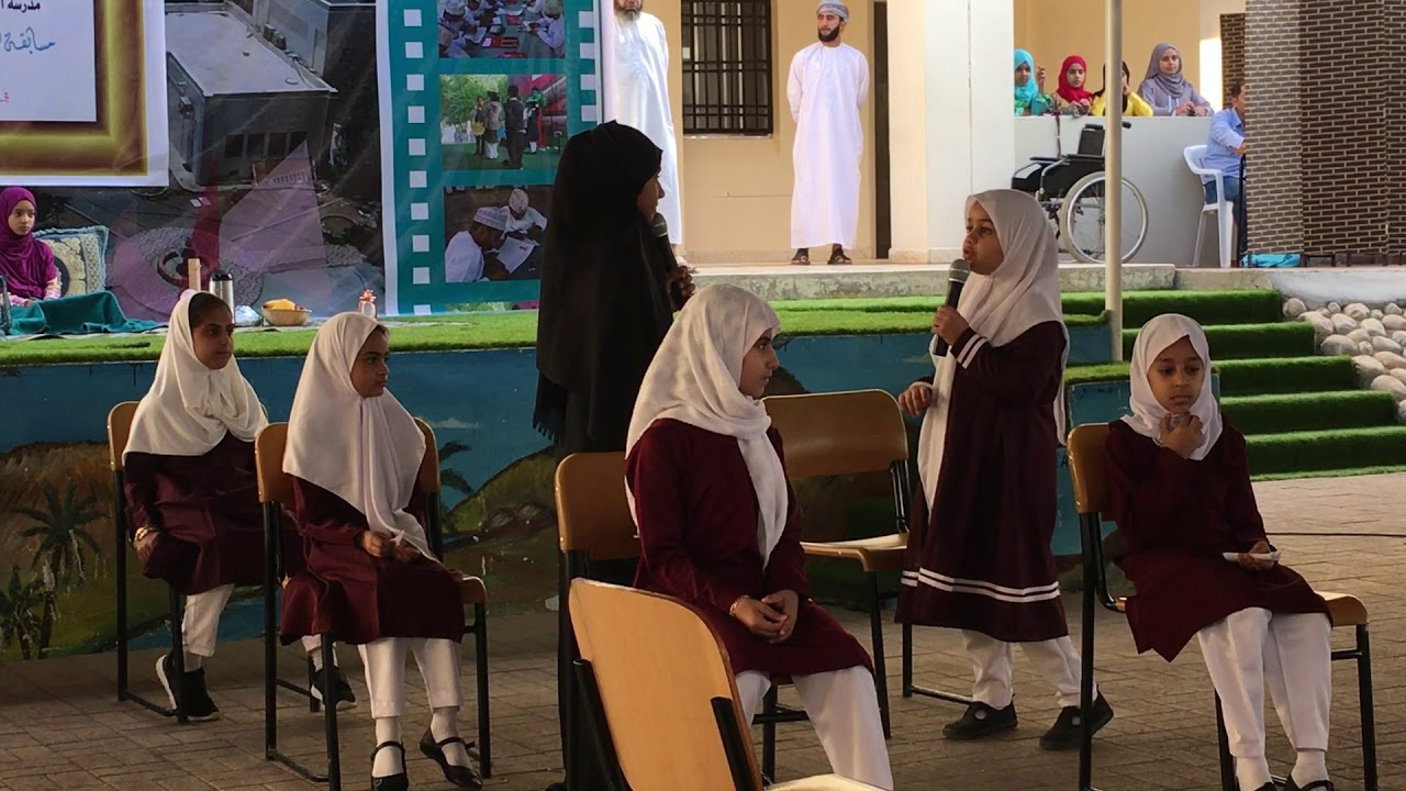 اذاعة عن الطموح وتحدي الظروف لمدرسة زينب بنت علي للتعليم الاساسي في مسابقة الاذاعات Youtube