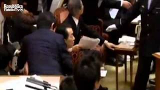 Tokyo: Earthquake during parliament session