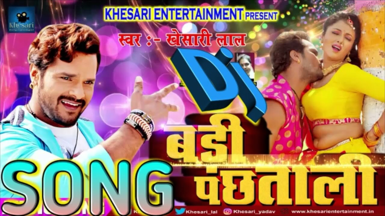 mp3 songs 2017-18 download