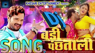 khesari-lal-yadav-super-hit-gana-mp3-song-2017
