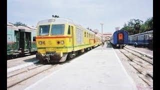 Dakar Terminus - Train DAKAR-BAMAKO