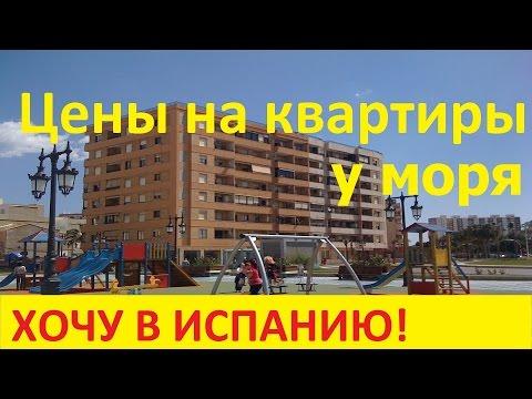 Портал Русская Испании. Практикум, форум, новости, доска