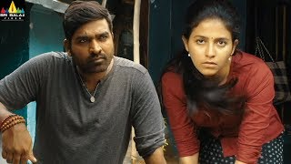 Sindhubaadh Movie Naa Gundelothullo Song 2019 Latest Telugu Songs Vijay Sethupathi Anjali