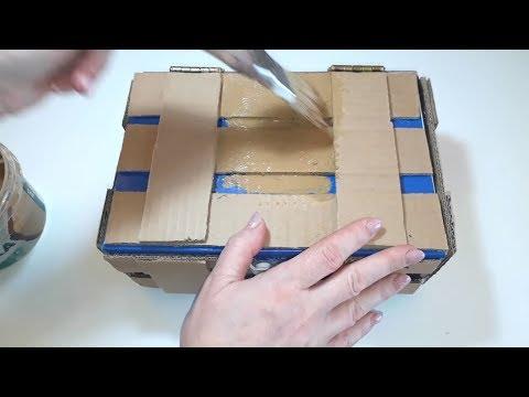 Как сделать СУНДУК своими руками из картонной коробки.
