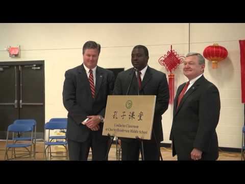 Confucius Classroom at Charles Henderson Middle School - TROY TrojanVision News