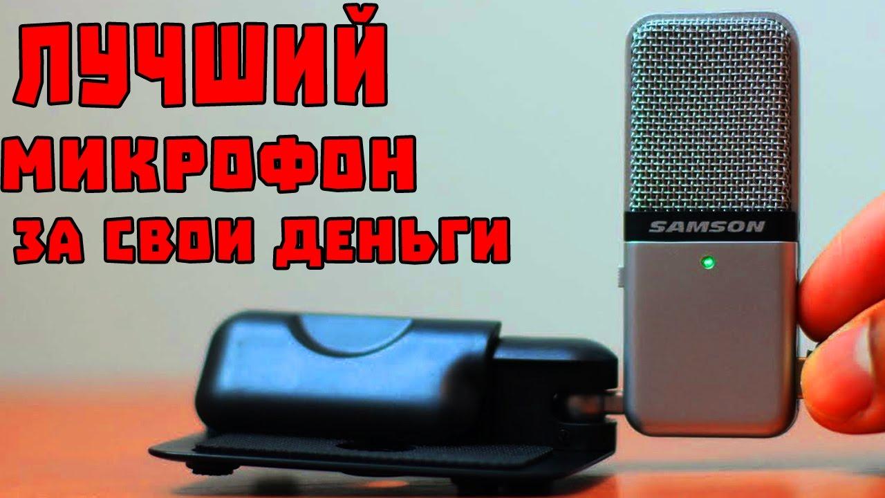 Дешёвый китайский головной микрофон с AliEkspress Обзор Цена .