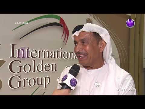 Mohamed Helal S. Al Kaabi | Chairman International Golden Group | IDEX2019