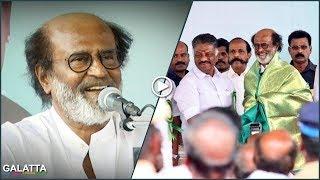 OPS is a lucky man - Rajinikanth at Sivaji Ganesan memorial inauguration