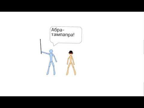 Анимация-маг