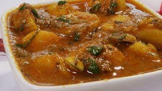 ভাত বা রুটির সাথে খাওয়ার জন্য এই রকম মজার তরকারিই হয়ত আপনি খুঁজছেন !Potato Curry/Alur Torkari