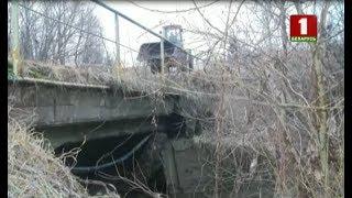 В Чашниках временно запрещено движение по мосту