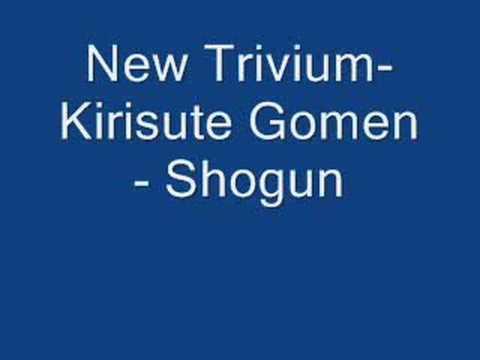 New trivum-Kirisute Gomen-with lyrics