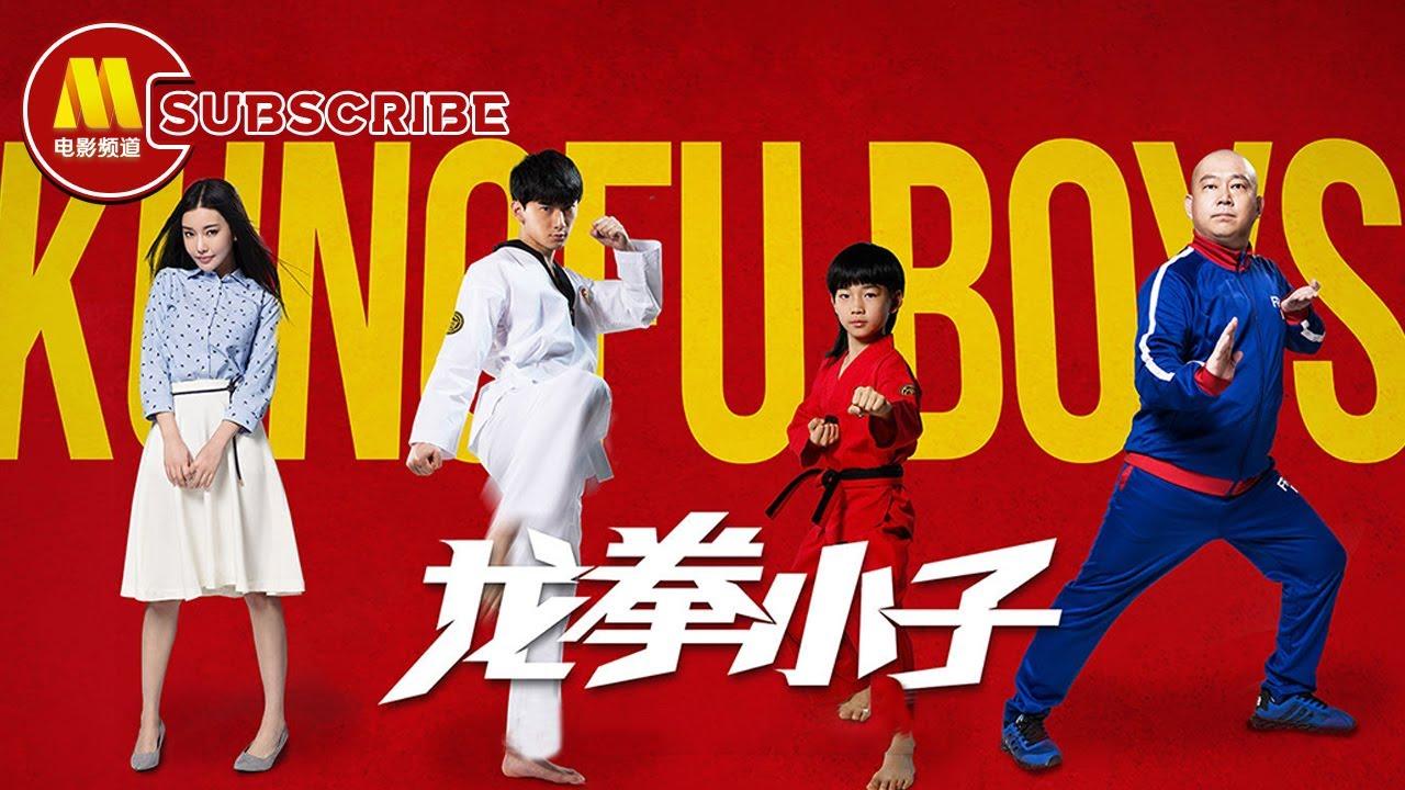 Download 【1080P】《龙拳小子》/Kung Fu Boys / ТАЕКВОНДО против КУНГ-ФУ /Long Quyền Tiểu Tử正邪对抗 感受极致热血少年风(林秋楠)