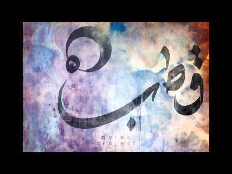 qotob project - Mashhad مشروع قطب - مشهد