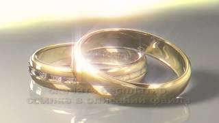 Красивый фон ЗОЛОТЫЕ КОЛЬЦА ДЛЯ СВАДЬБЫ футаж бесплатно 2018 footage free HD GOLD RINGS FOR WEDDING
