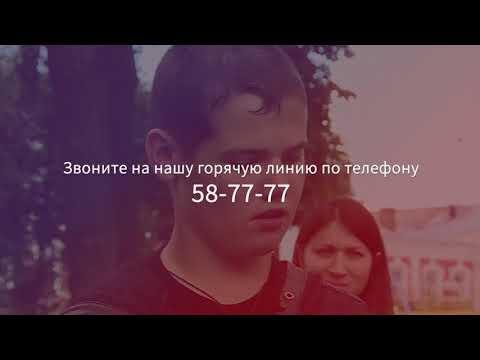 2019 08 28 Ivanovo news