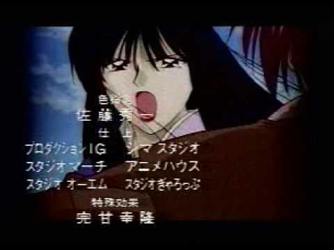 Rurouni Kenshin Heart Of Sword.mpg