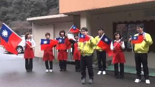 在日本看到的國旗比在台灣多   20140130 大步危 德島 吉野川 四國