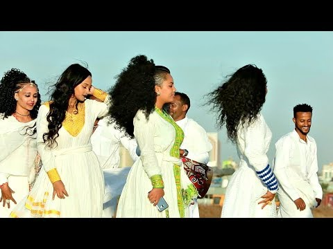 Amir Dawud - Sehaba Nate | ሰሓባ ' ናቴ - New Ethiopian Tigrigna Music 2017