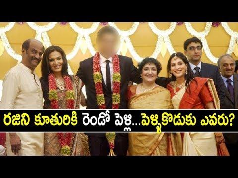 Rajinikanth's Daughter Soundarya Set to Get Married Again | Soundarya Rajinikanth Second Marriage