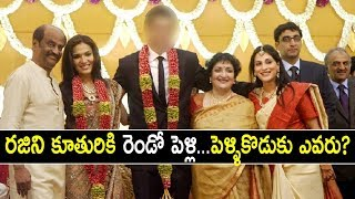 Rajinikanth's Daughter Soundarya Set to Get Married Again | Soundarya Rajinikanth Second Marriage