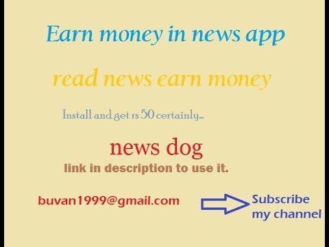 News dog earn money in easy way