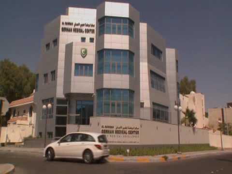 Al Rawdah German Medical Center, english