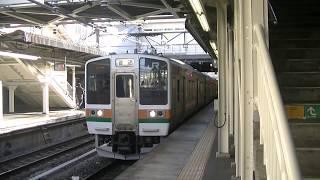211系 高タカ A36編成 高崎駅発車