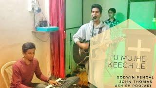 Tu Mujhe Keech le | Godwin Pengal | John Thomas | Ashish Poojari