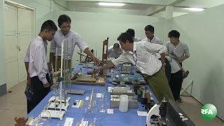Science Fair of Yangon University Students