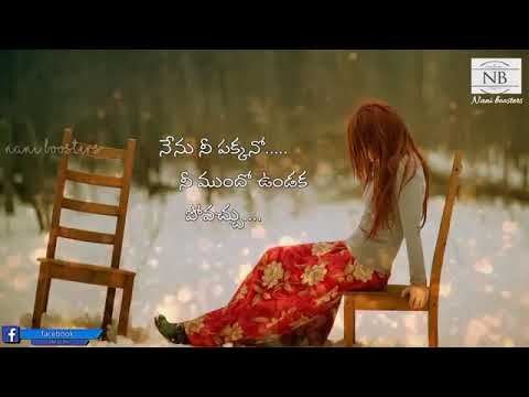 Nani Boosters Status S Heart Touching Emotional True Love Quotes