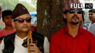 Pagal Banayo Naran (पागल बनायो नारान पापी फेसबूकले ) Shreekrishna Luitel | Nepali Comedy Song