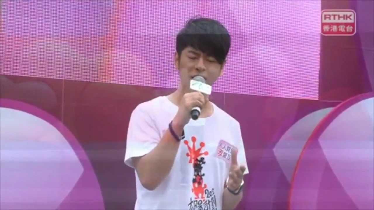 【電臺視頻】許廷鏗「Be My Love」LIVE + 訪問片段 @太陽計劃2012 - YouTube