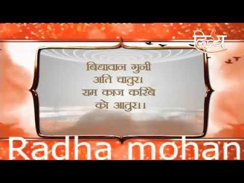 Hanuman Chalisa   Sunil Dhyani  u0026 Manjit Dhyani   Channel Divya  HD   YouTube 2