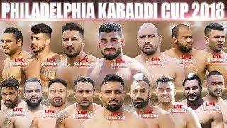 LIVE KABADDI Philadelphia Kabaddi Cup 2018