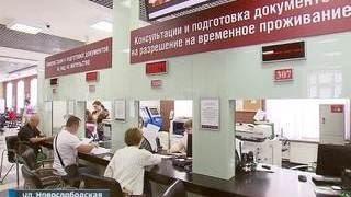 Паспортно-визовый центр в Москве не может работать бесплатно