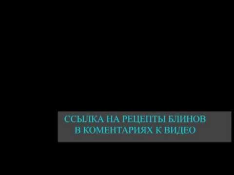 Видео рецепты Джейми Оливер