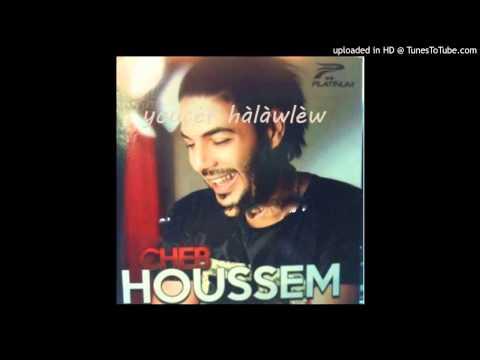Cheb Hossem Khatira Khatira Lala Nti Omri New Album 2015 By ĬŞmẫĩł L'Cãpîtãlê
