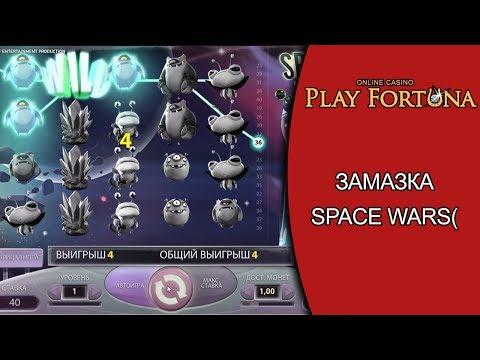 Стрим в казино онлайн PlayFortunaиз YouTube · С высокой четкостью · Длительность: 1 час1 мин22 с  · Просмотров: 295 · отправлено: 6/6/2017 · кем отправлено: VoteFan: Casino Stream