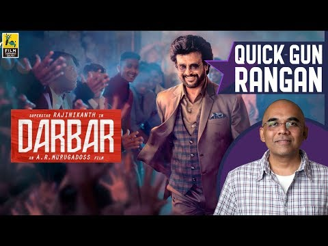 Darbar Movie Review By Baradwaj Rangan | Rajinikanth | Nayanthara | A R Murugadoss