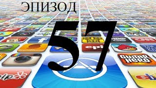 Обзор игр и приложений для iPhone и iPad (57)