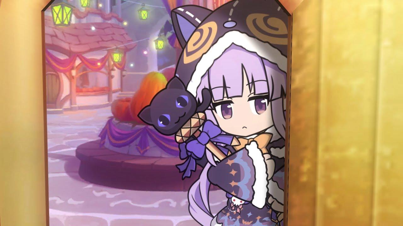 【Princess Connect! Re:Dive】Kyoka chan wants halloween's treat